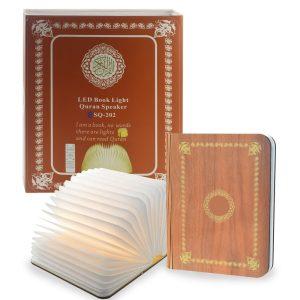 الكتاب قاريء القرآن