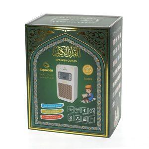 سماعة القرآن الجدارية