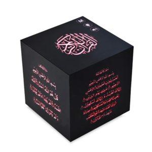 كعبة القرآن المضيئة